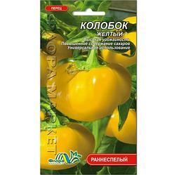 Семена Перец сладкий Колобок желтый раннеспелый 0.3 г