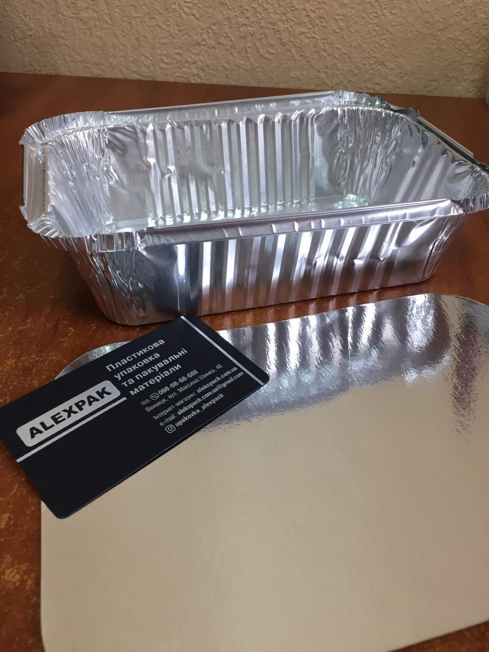 Бокс Контейнер пищевой алюминиевый R-21 925мл