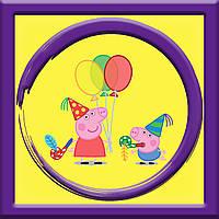 Аниматор Свинка Пеппана детском празднике