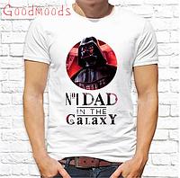 """Мужская футболка с принтом для папы """"№1 Dad in the Galaxy"""" Push IT, Белый"""