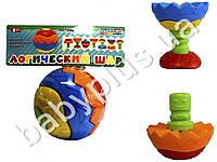 Детская развивающая игрушка Логический шар. Masterplay 1-078