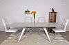 Стол обеденный Nicolas MOSS, фото 2