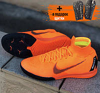 Футзалки Nike Mercurial SuperflyX VI pro orange