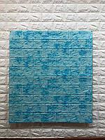 3D панель самоклеящая Обои под декоративный кирпич Самоклейка 3Д Мрамор голубой толщина 5мм