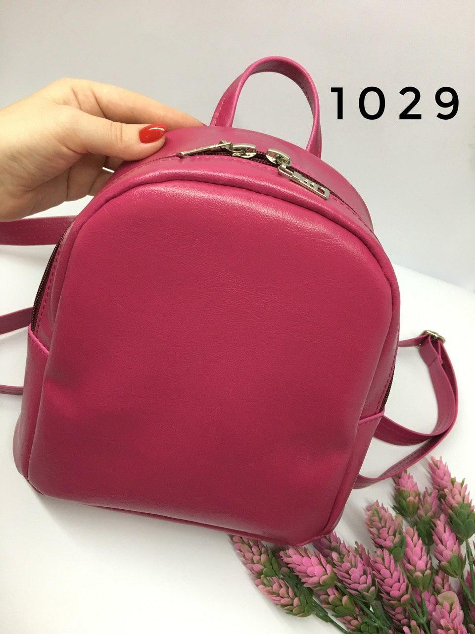 Стильный женский рюкзак маленький яркий малиновый эко-кожа ЕСТЬ РАЗНЫЕ ЦВЕТА