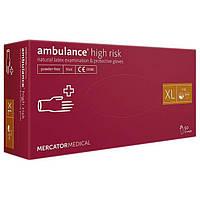Перчатки синие Ambulance High Risk латекс повышенной прочности XL RD10011005