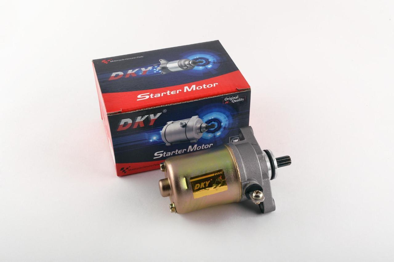 Электростартер (Стартер) 2Т 2-х тактный Стелс (Stels) 50 DKY