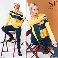 Качественный модный спортивный костюм двунитка арт 937