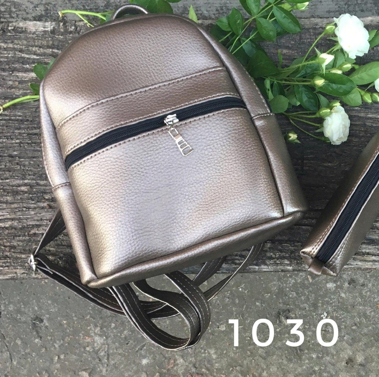 Стильный женский рюкзак маленький никель эко-кожа ЕСТЬ РАЗНЫЕ ЦВЕТА