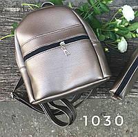 Стильный женский рюкзак маленький никель эко-кожа ЕСТЬ РАЗНЫЕ ЦВЕТА, фото 1