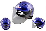 Шлем открытый (mod:100) (аэроформа, черный визор) (size:XL, синий) LS2