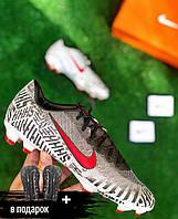 Бутсы ( Найк ) Nike  Mercurial Neymar 2019