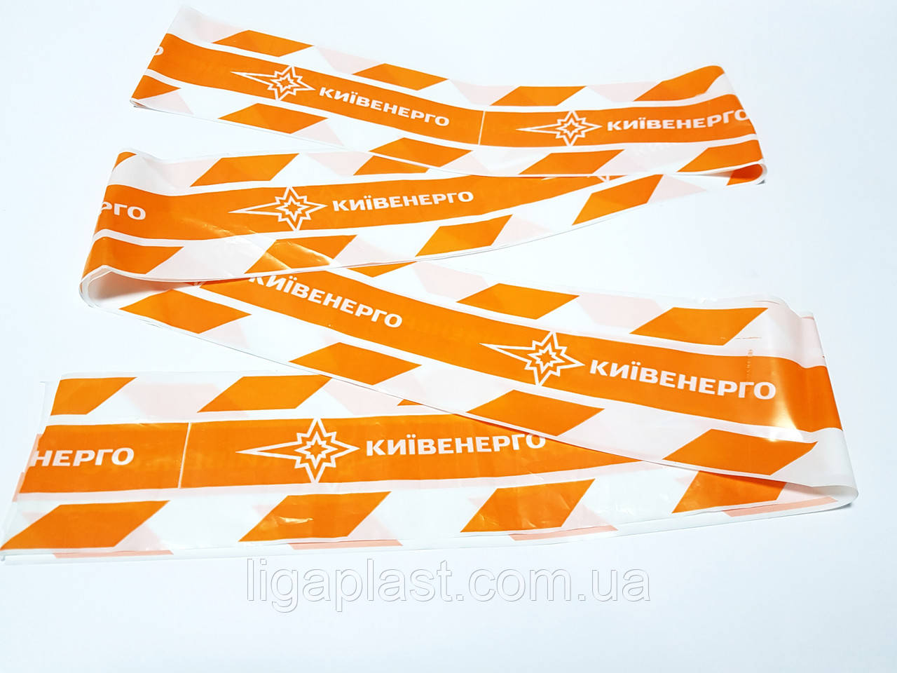 Лента сигнальная  с печатью логотипа на заказ