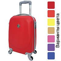 Дорожный чемодан ручная кладь Bonro Smile мини (дорожня валіза ручна поклажа Бонро Смайл міні)