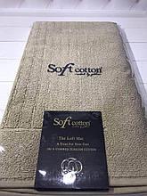 Коврики для ног Soft Cotton. Турция, серый