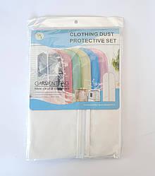 Чехол для одежды из плащевки на молнии белый, 60х90см