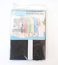 Чехол для одежды из плащевки на молнии черный, 60х90см