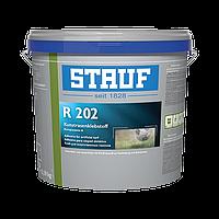 Клей для искусственной травы STAUF (IBOLA) R 202 - 17 кг.