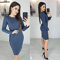 """Платье женское французский трикотаж (42-52) """"Shura"""" 2P/NS-1018"""