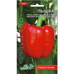 Семена Перец сладкий Пышка среднеспелый 0.3 г