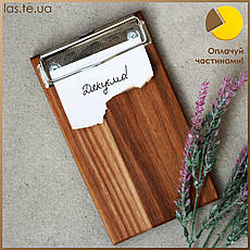 Чекбук с верхним зажимом деревянный Берест Lasco Деревянная счетница с зажимом 7204b-SCL