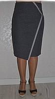 Строгая деловая юбка  больших размеров с ассиметрисной складкой спереди р.46-56. Арт-1551/10