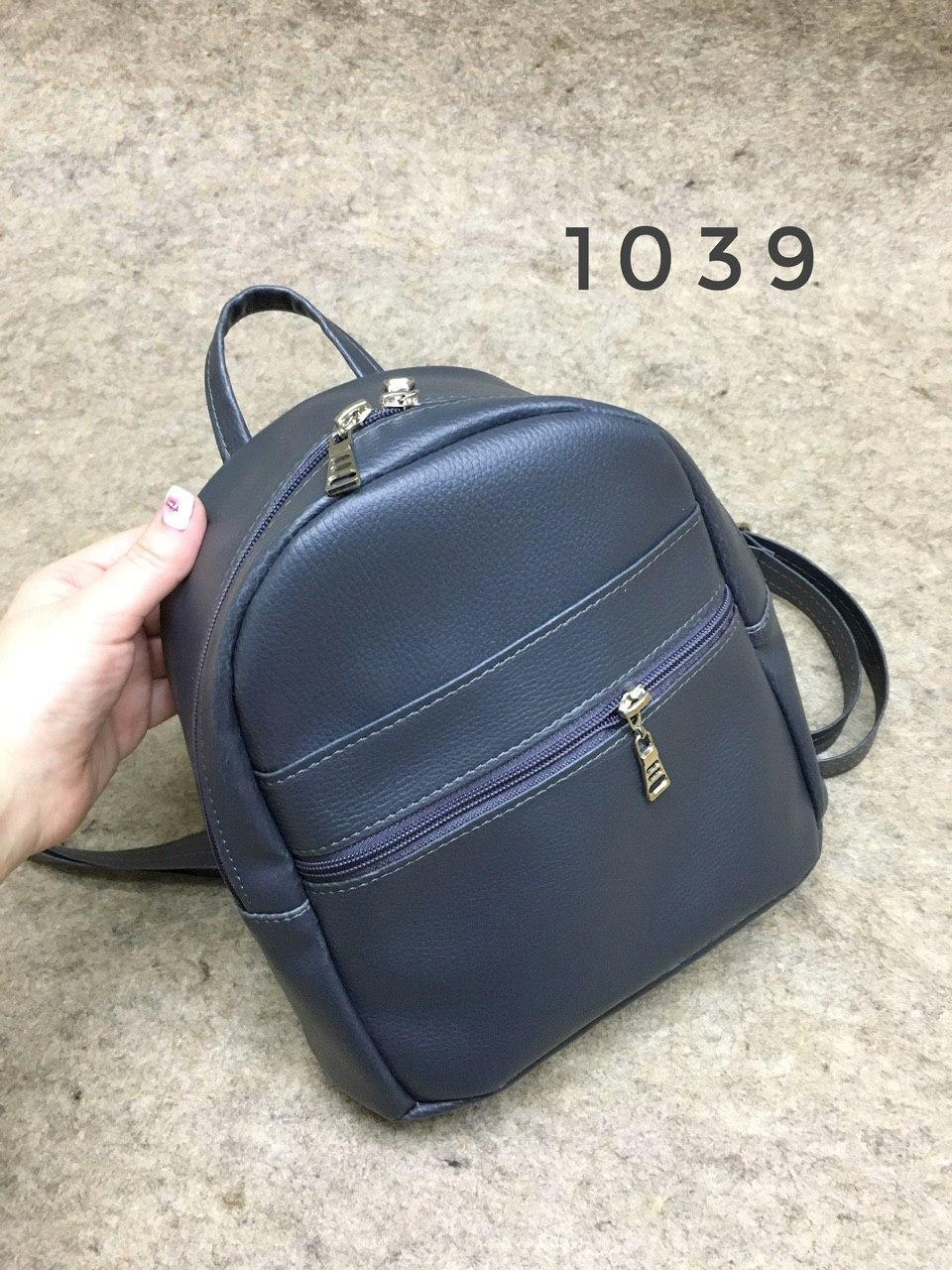 Женский рюкзак серый маленький  эко-кожа ЕСТЬ РАЗНЫЕ ЦВЕТА
