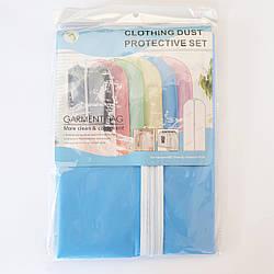 Чехол для одежды из плащевки на молнии голубой, 60х110см