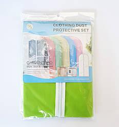 Чехол для одежды из плащевки на молнии салатовый, 60х137см