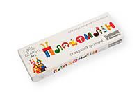 Пластилін дитячий «Gearsy Art», набір із 5 кольорів / Пластилин детский «Gearsy Art», набор из 5 цветов