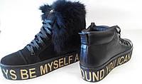 Модные женские зимние ботинки кожа, замша