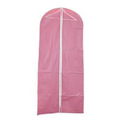Чехол для одежды из плащевки на молнии розовый, 60х137см