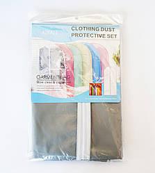 Чехол для одежды из плащевки на молнии серый, 60х137см