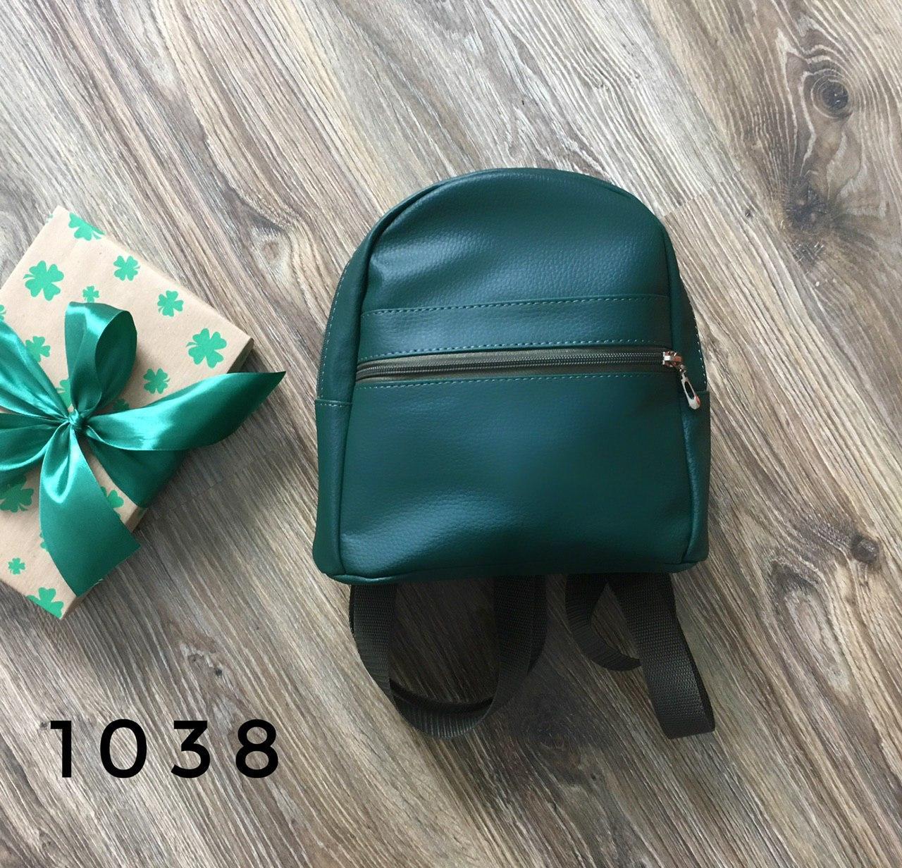 Женский рюкзак маленький  зелёный эко-кожа ЕСТЬ РАЗНЫЕ ЦВЕТА