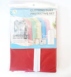 Чехол для одежды из плащевки на молнии красный, 60х137см