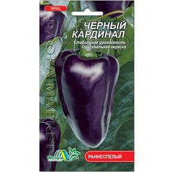 Семена Перец сладкий Черный Кардинал раннеспелый 0.3 г