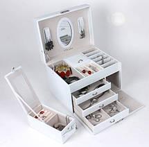 Шкатулка-органайзер для украшений Vilado с дорожным футляром, белая, 50-549 Вт, фото 2