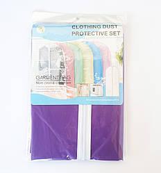 Чехол для одежды из плащевки на молнии фиолетовый, 60х160м