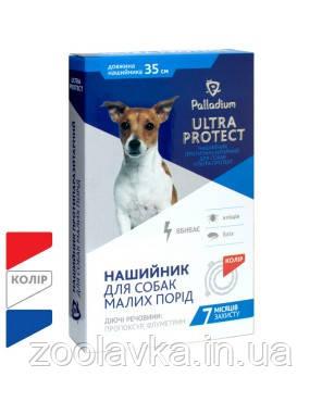 Нашийник Ultra Protect від бліх та кліщів для собак дрібних порід (35 см)