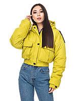 Женская короткая куртка демисезонная «Арли» (Салатовая | 42-44)