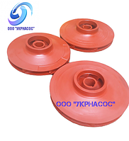 Рабочее колесо насоса Д 1250-65б запчасти насоса Д1250-65, фото 1