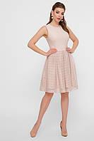 Нарядное бежевое платье