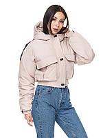 Куртка женская короткая «Арли» (Бежевая | 42-44)