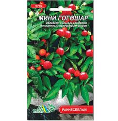 Семена Перец сладкий Мини Гогошары раннеспелый 0.2 г
