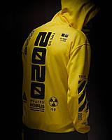Худи мужское 2020 х yellow / кофта весенняя осенняя / ЛЮКС качество
