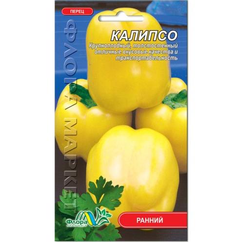 Семена Перец сладкий Калипсо желтый ранний 0.3 г