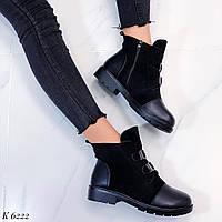 Жіночі черевики зимові комбіновані, фото 1