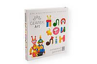 Пластилін дитячий «GEARSY ART», набір із 12 кольорів / Пластилин детский «GEARSY ART», набор из 12 цветов