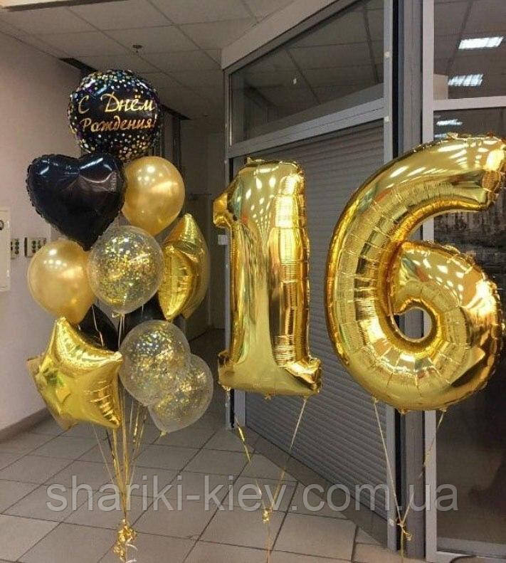 Набор шаров Фонтан из 11-ти гелиевых шаров + 2 цифры на День Рождения