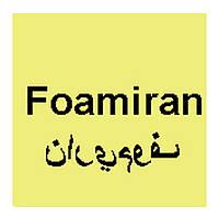 Фоамиран светлый лимон иранский 20х30 см, толщина 1 мм, Харьков